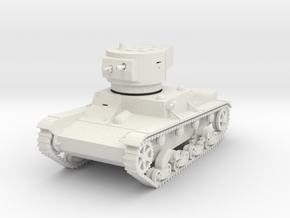 PV70A OT-130 Flame Tank (28mm) in White Natural Versatile Plastic