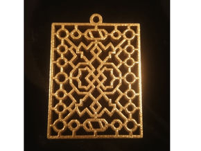 Great Grate in Polished Bronzed Silver Steel