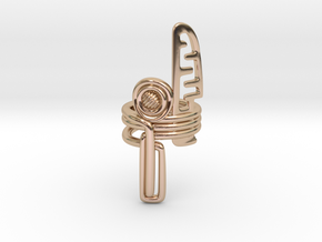 Balem's Ring3 - US-Size 2 1/2 (13.61 mm) in 14k Rose Gold Plated Brass