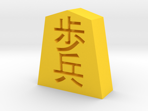 Shogi Fu in Yellow Strong & Flexible Polished