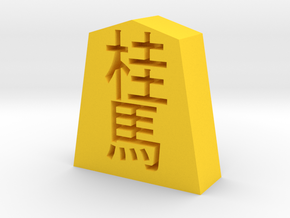 Shogi Keima in Yellow Processed Versatile Plastic