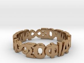"Ring ""Agape Sofia Kairos"" Size 10.5 in Polished Brass"