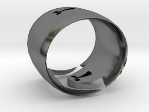 Bracelet in Fine Detail Polished Silver