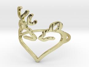 Size 6 Buck Heart in 18k Gold Plated Brass