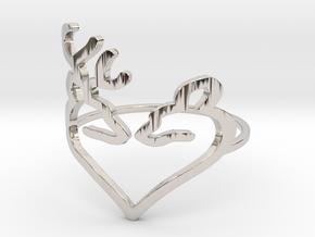 Size 6 Buck Heart in Platinum