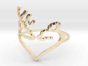Size 7 Buck Heart in 14K Yellow Gold