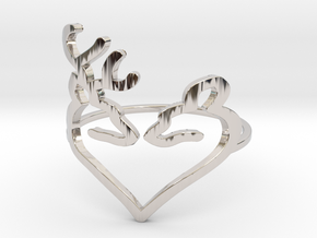 Size 10 Buck Heart in Rhodium Plated Brass