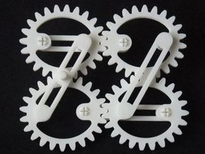 Elliptical Gear Toy 2 in White Natural Versatile Plastic