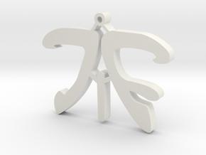 Fnatic League of Legends Pendant, Ornament, Keycha in White Natural Versatile Plastic