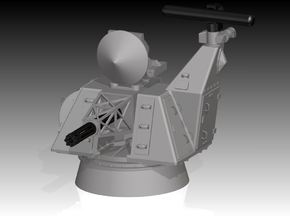 CIWS Goalkeeper kit, Extended base x 1 - 1/96 in Smooth Fine Detail Plastic