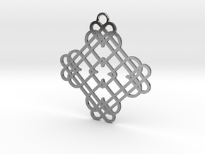 Double Quad Heart Knot Pendant in Fine Detail Polished Silver