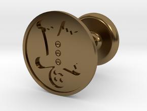 Gingerbread Man Wax Seal in Polished Bronze