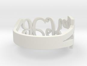 Model-2ba55607020418f79c74955ebc4110f4 in White Strong & Flexible