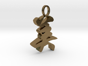 """Asian Chinese characters """"美"""" in Polished Bronze"""