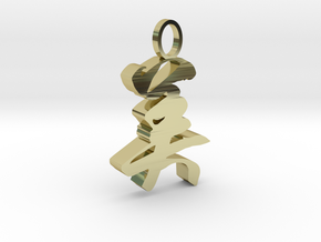 """Asian Chinese characters """"美"""" in 18k Gold Plated Brass"""