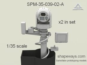 1/35 SPM-35-039-02-A LM Gyrocam x2 in set (without in Smoothest Fine Detail Plastic