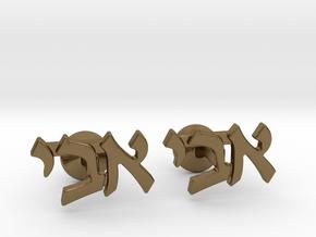 "Hebrew Name Cufflinks - ""Avi"" in Polished Bronze"