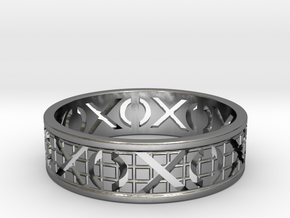 Size 8 Xoxo Ring A in Polished Silver