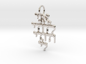 Beloved 1 Keychain in Rhodium Plated Brass