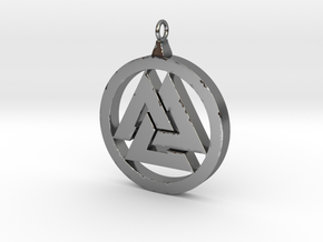 Part-Closed Tri-Pendant in Fine Detail Polished Silver