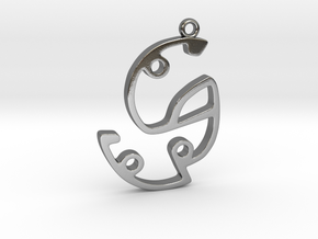Labyrinth Series #4 in Polished Silver