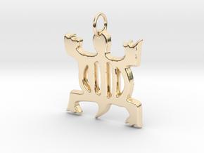 DENKYEM (Adinkra Symbol of Adaptability)  in 14k Gold Plated Brass