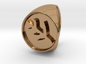 Classic Elder Sign Signet Ring Size 10 in Polished Brass