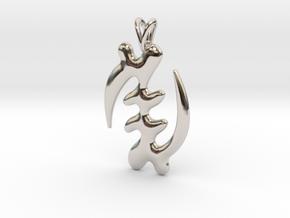 GYE NYAME Symbol Jewelry Pendant in Rhodium Plated Brass