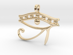Eye of Horus Symbol Jewelry Pendant in 14K Yellow Gold