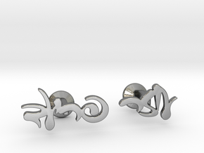 Custom Hebrew Name Cufflinks in Polished Silver