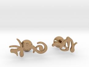Custom Hebrew Name Cufflinks in Polished Brass