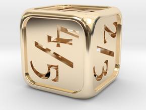 'Simple' D6 Tarmogoyf P/T Die 14 mm in 14k Gold Plated Brass