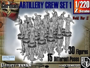 1-220 German Arty Crew Set 1 in Smoothest Fine Detail Plastic