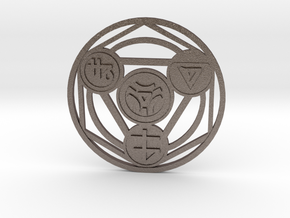 Alchemical Circle of Light - Small Version in Polished Bronzed Silver Steel