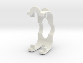 XuGong V2 - Vertical Battery Clip - Multistar 5200 in White Natural Versatile Plastic
