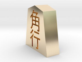 Shogi Kaku Uma 60mm in 14k Gold Plated Brass