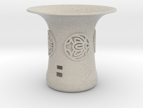 Hwa Bun Pot With Korean Symbols (001) in Natural Sandstone