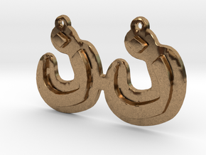 Arabic Christian Nazarene Symbol in Natural Brass