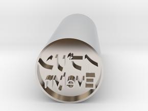 Evelyn Japanese hanko forward version in Platinum