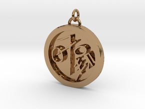 S23N14 Sigil to Hear The Thoughts of Others in Polished Brass