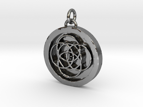23S – II TAKE CHARGE AND FIND CORRECT PATH in Fine Detail Polished Silver