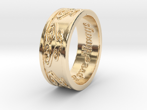 Sankofa Wedding Ring Size 7 Engraved in 14K Yellow Gold