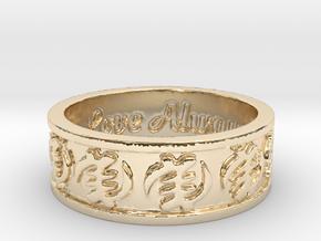 GYE NYMAME  Wedding Ring Size 7 in 14K Gold