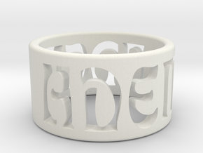 Adem Ring Final in White Natural Versatile Plastic