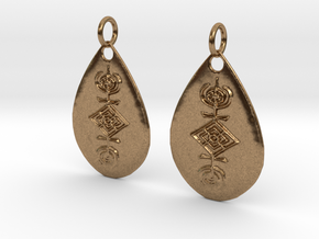 Sigil of the Cosmos earrings in Natural Brass