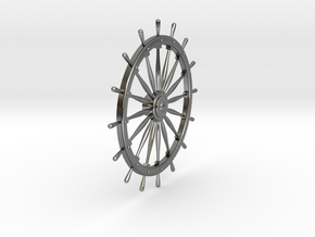 Ship's Wheel in Polished Silver