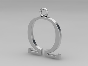 Omega Pendant in Polished Silver