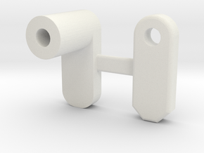 """AXIAL"" FC BOX LATCH in White Strong & Flexible"