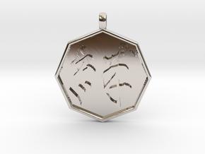kizuna (Bonds) pendant in Platinum
