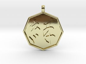 kizuna (Bonds) pendant in 18k Gold Plated Brass